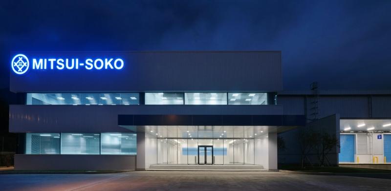 Mitsui NIP New Warehouse
